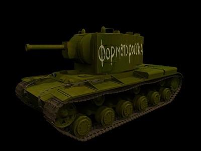 KVII坦克